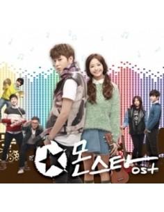 tvN.Mnet DRAMA OST O.S.T MONSTAR CD + Gift