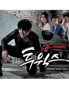 MBC Drama Two Weeks OST O.S.T CD