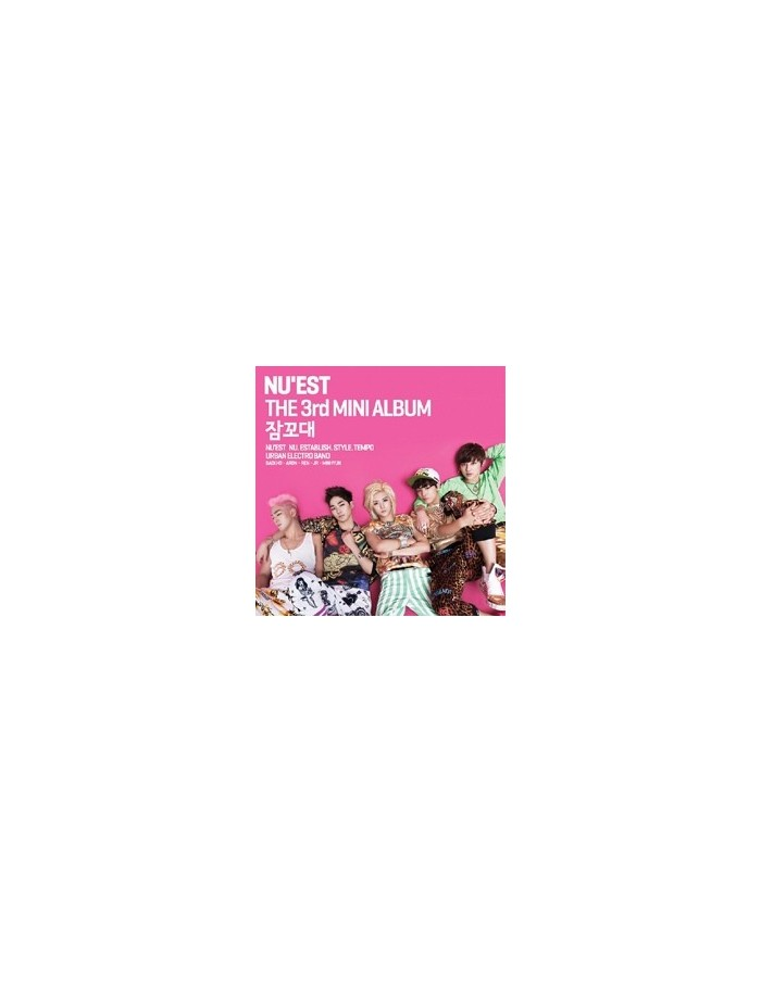 NU'EST - 3rd Mini Album SLEEP TALKING  CD + Poster