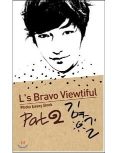 INFINITE L - L's Bravo Viewtiful Part 2 - Photobook  + Special postcard note + Poster