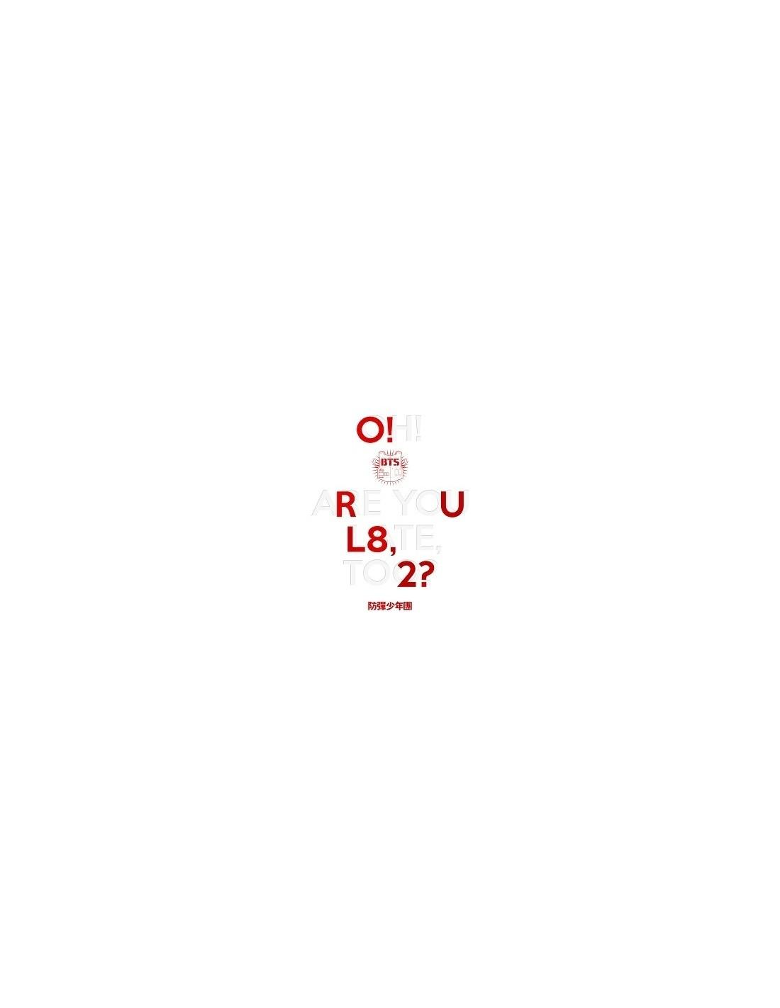 bts 1st mini album orul82 cd booklet