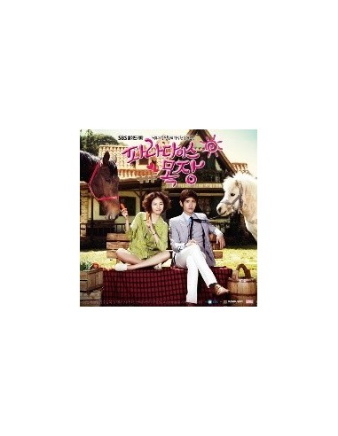 Paradise Ranch OST O.S.T TVXQ Changmin Fx Superjunior