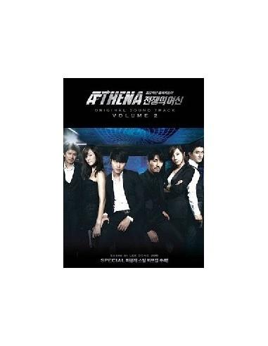 SBS DRAMA Athena OST O.S.T Vol 2