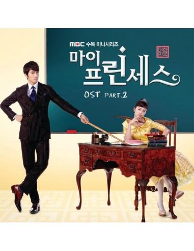 My Princess Vol 2 OST O.S.T BEAST 4MINUTE