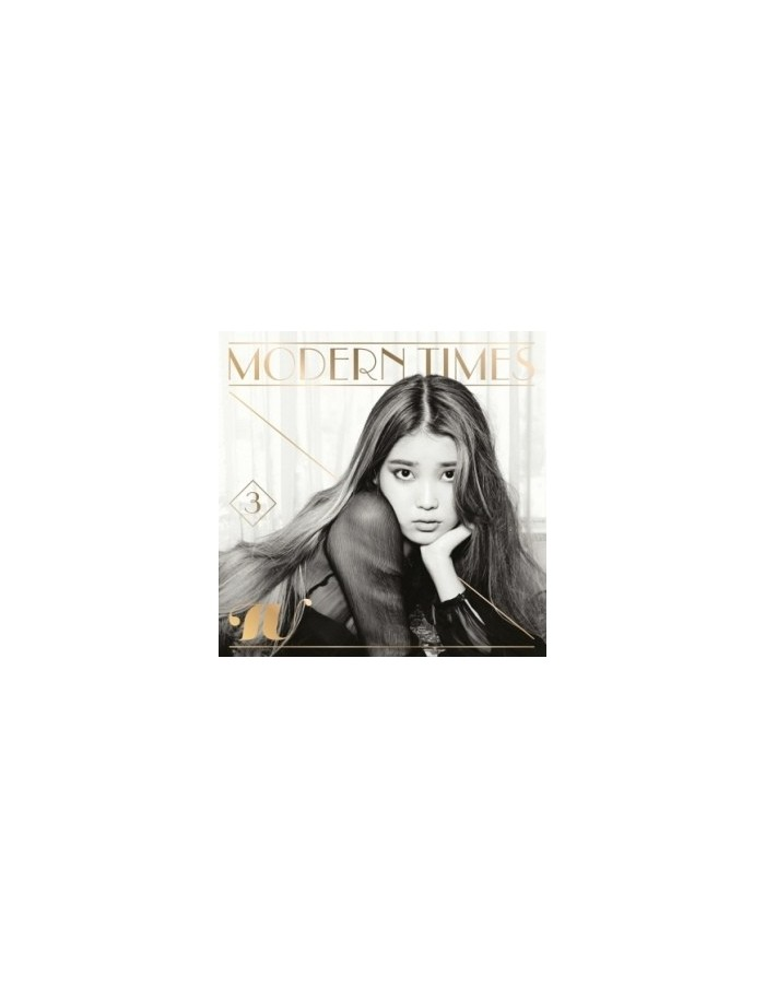 IU 3rd Album - Modern Times CD Normal Edition