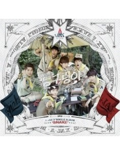 A-JAX 3d Single Album - Snake CD + Poster