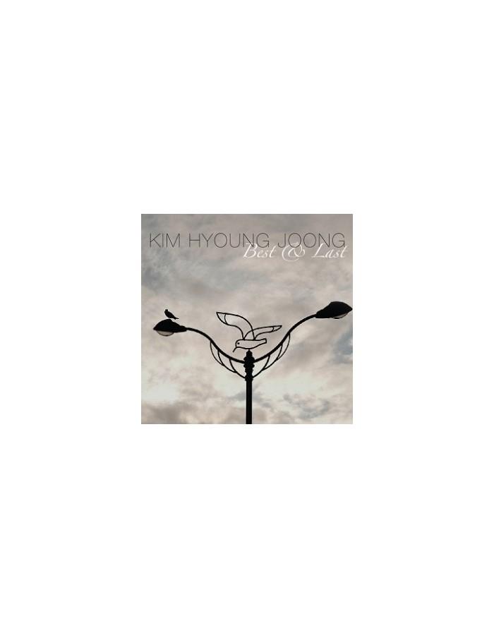 Kim Hyungjoong - Best & Last CD