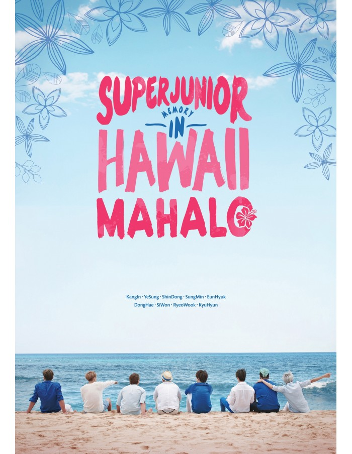 Photobook - SUPER JUNIOR MEMORY IN HAWAII - MAHALO