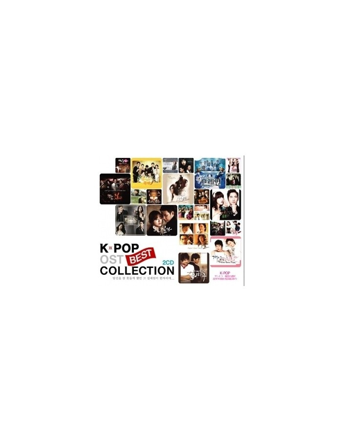 K-POP KPOP OST BEST Collection - 2CD