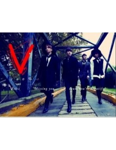 100% V 1st Single Album - THE TRUTH CD + Poster