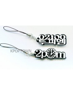 NEW Embossed Carving Mobile Phone strap of 2PM