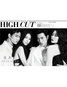 Bi-Weekly Newspaper HIGH CUT Vol 113 2PM Taec Yeon