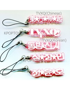 Embossed Carving Mobile strap of TVXQ
