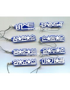 Embossed Carving Mobile strap of BEAST B2ST