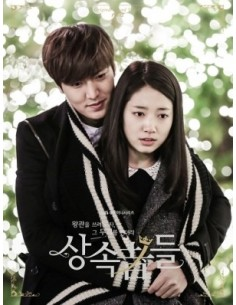 SBS Drama Heirs O.S.T Part 2  CD