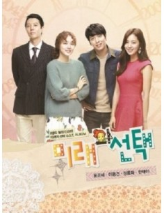 KBS Drama  Marry Him If You Dare O.S.T CD