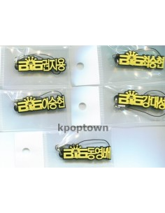 Embossed Carving Mobile strap of BIGBANG Members'