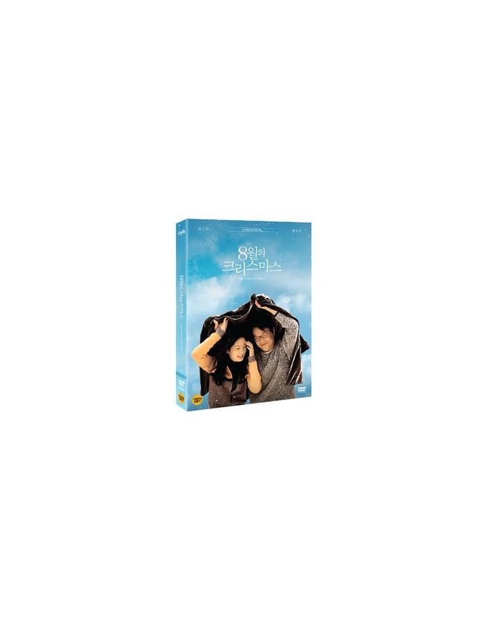 Korea Movie DVD - Christams of December (HD remastering)