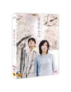 Korea Movie DVD - Spring is going (HD remastering)
