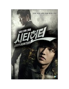 Lee Min Ho DRAMA City Hunter DVD SET - 7DVD