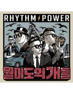 RHYTHM POWER Album CD - Dogs in Wolmi Island