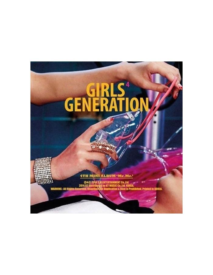Girls Generation SNSD - 4th Mini Album Mr. Mr. CD + Poster