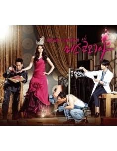 MBC DRAMA Miss Korea O.S.T CD