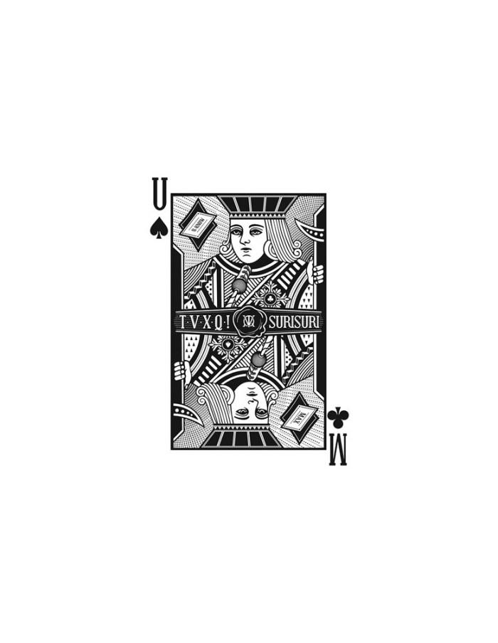 TVXQ 7th Repackage Album - 수리수리 Spellbound CD