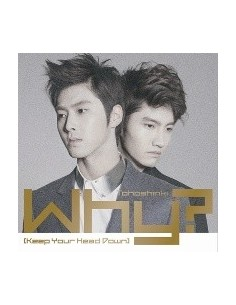TVXQ Why Keep your head down CD + DVD Japanese Version + Poster