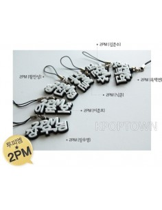 Embossed Carving Mobile strap of 2PM Members