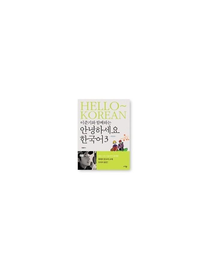 Hello Korean Vol. 3 Learn With Lee Jun Ki  Korean Ver
