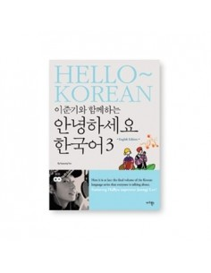 Hello Korean Vol. 3 Learn With Lee Jun Ki  English Ver