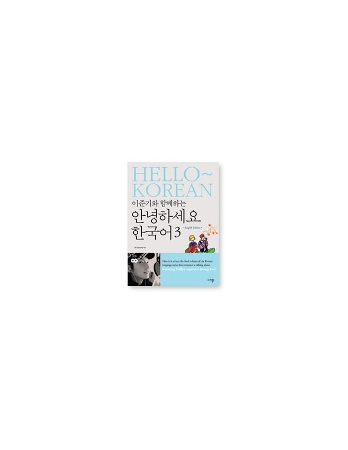 Hello Korean Vol. 3 Learn With Lee Jun Ki  English Ver