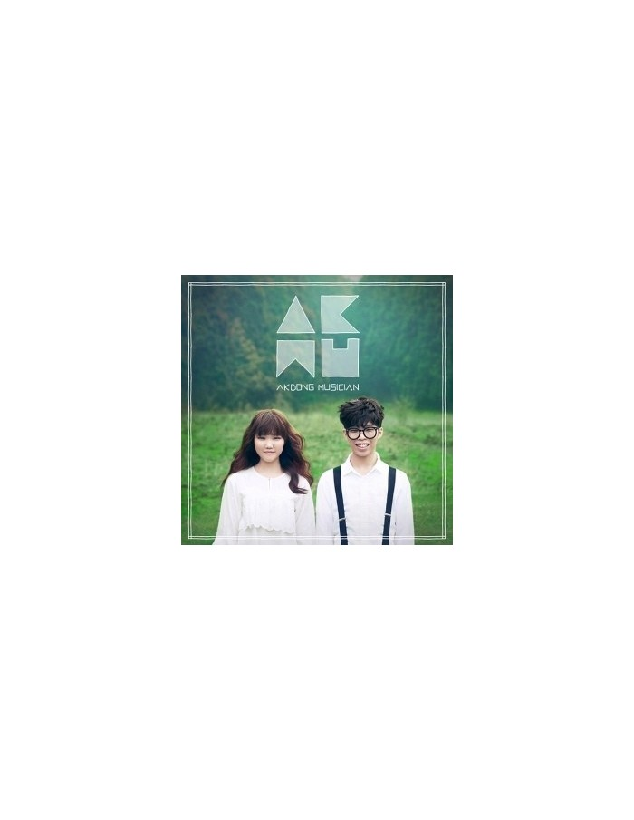 AKDONG MUSICIAN Debut Album -PLAY CD + Poster + booklet +sticker