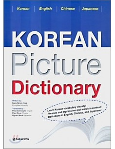 KOREAN Picture Dictionary: Korean, English, Chinese, Japanese