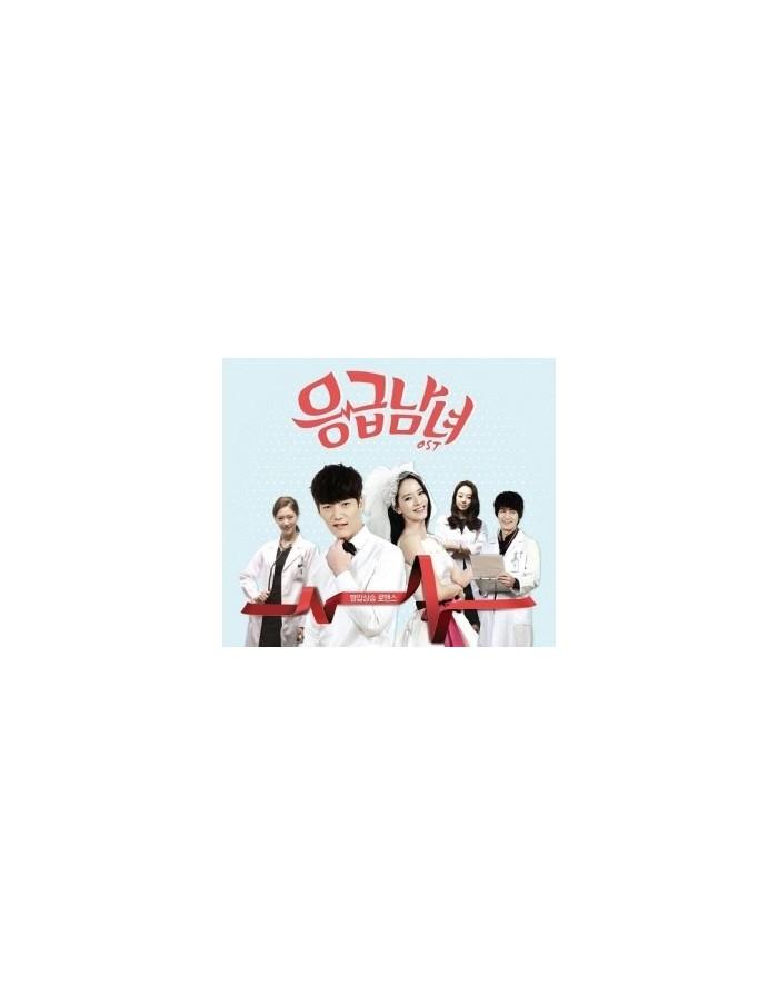 TvN Drama Emergency Couple O.S.T CD