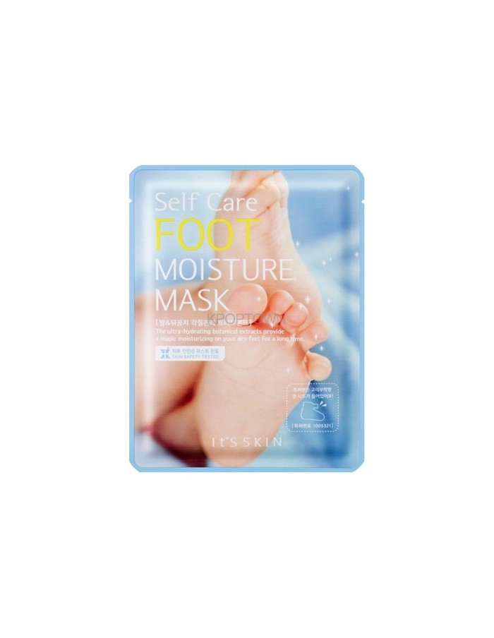 [ It's SKIN ] Self Care Foot Moisture Mask
