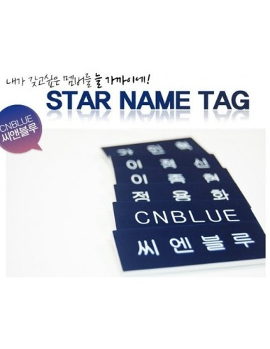 STAR Name Tag Badge of CNBLUE