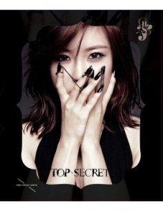 Secret  Jeon Hyeon Sung 1st Single Album - TOP SECRET CD + Poster