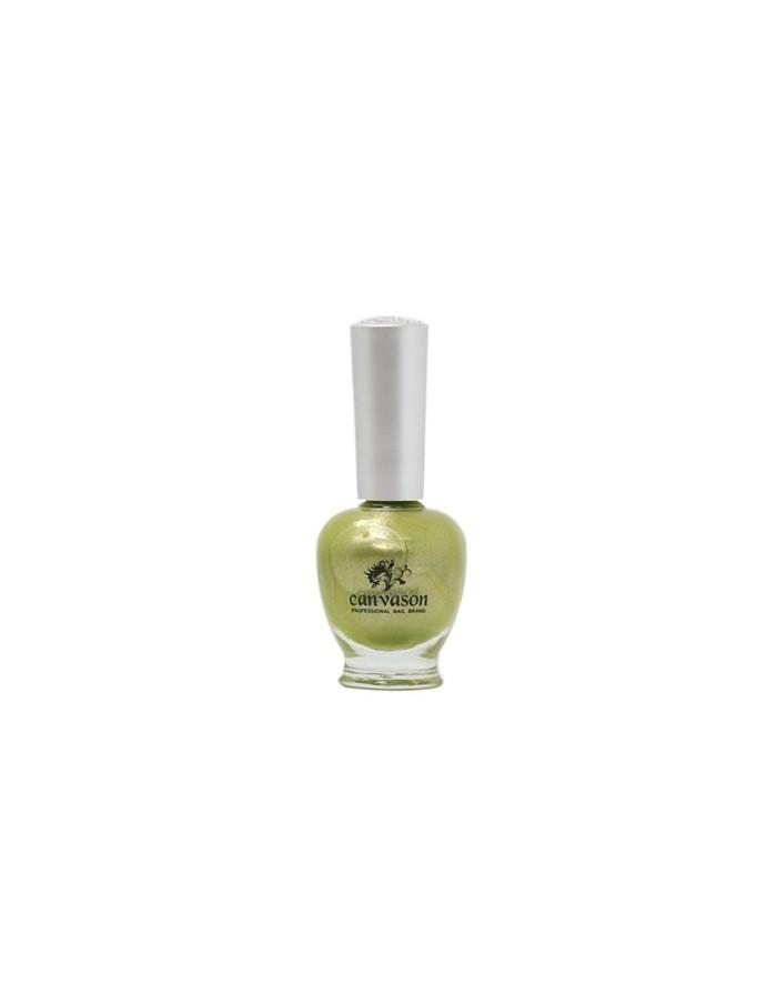 [ Canvason ] Gold AppleYellow Nail Polish 15ml