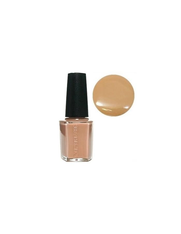 [ Shareydva ] Compact Beige Nail Polish