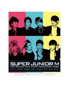 Superjunior M 2nd Mini Album 太完美 Repackage CD + DVD + Poster
