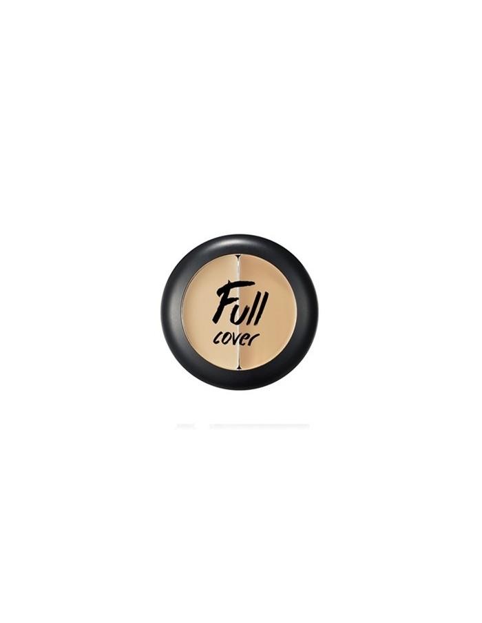 [Aritaum] Full Cover Cream Concealer 3g