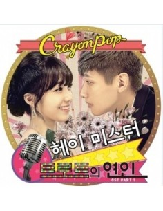 KBS 2TV DRAMA - Trot Lover OST CD ( Crayon Pop )