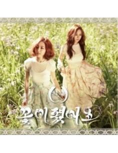 WINGS Single Album - 꽃이 폈어요 CD