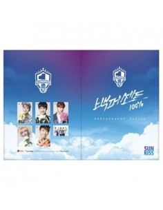 [ 100% Official Goods ] SUNKISS Poster Set
