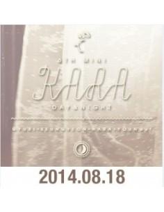 Kara 6th Mini Album - Day & Night CD + Poster
