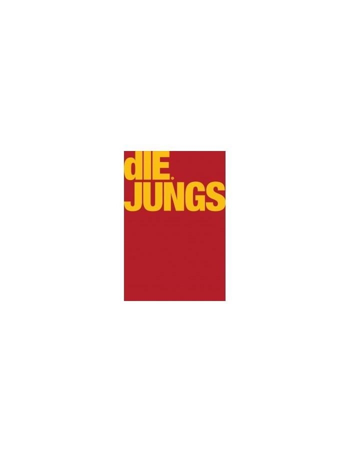 [Photobook] EXO - Die Jungs - EXO-M