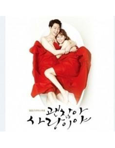 Drama O.S.T - It's Okay, That's Love OST Vol.1