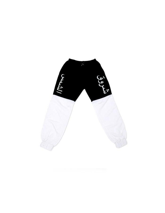 [ YG Official Goods ]2014 TAEYANG RISE TRAINING PANTS